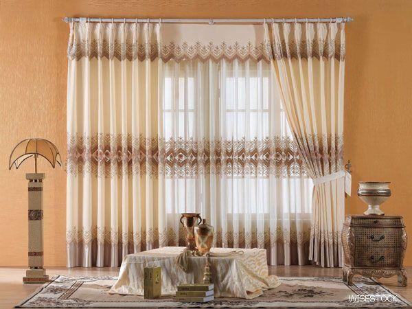 Drapery Designs Pictures New Curtain Design Unique