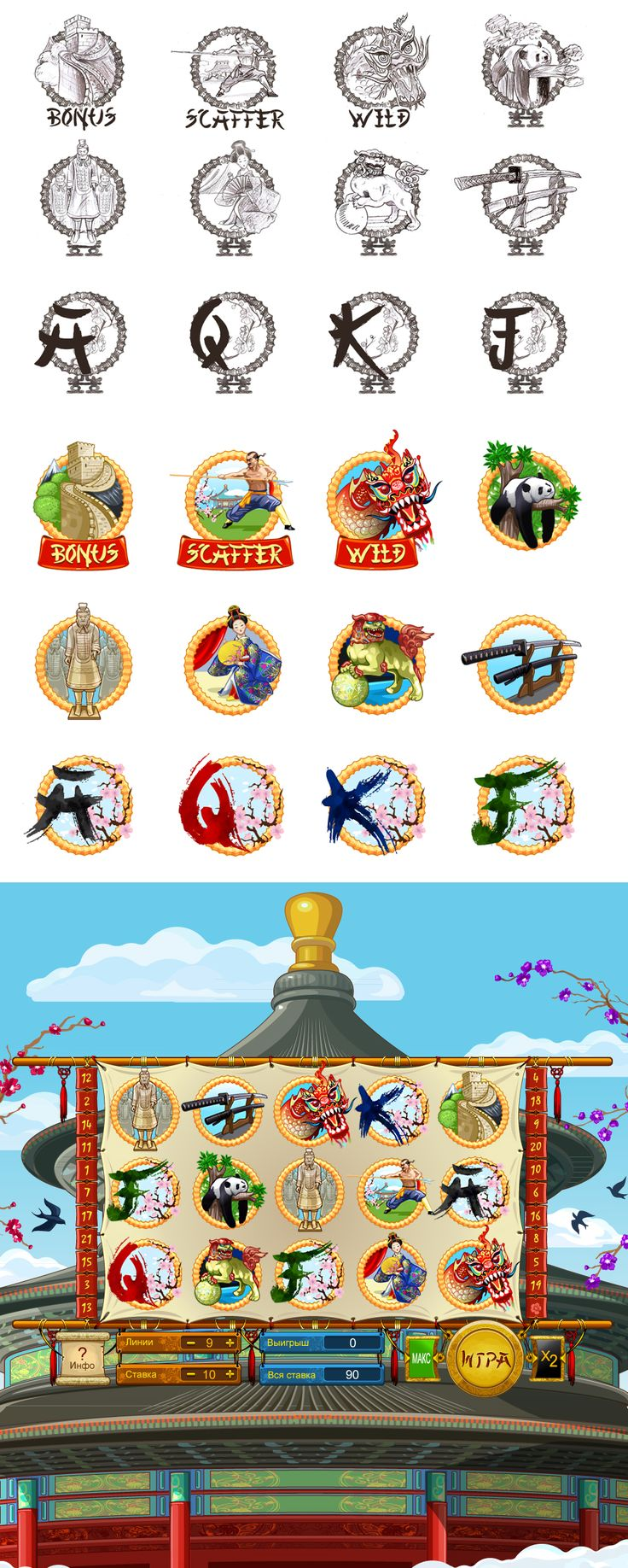 """Graphic design of icons, objects, cards and interface for the game slot-machine """"China"""" http://slotopaint.com"""