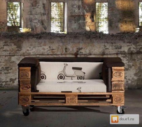 Мебель из паллет (поддонов) , фото. Цена - 3490.00 руб., Екатеринбург - E1.ДОМ