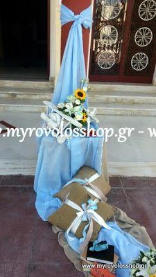 myrovolos : βάπτιση άγιος Δημήτριος Πετρούπολη 4, θέμα Αεροπλά...