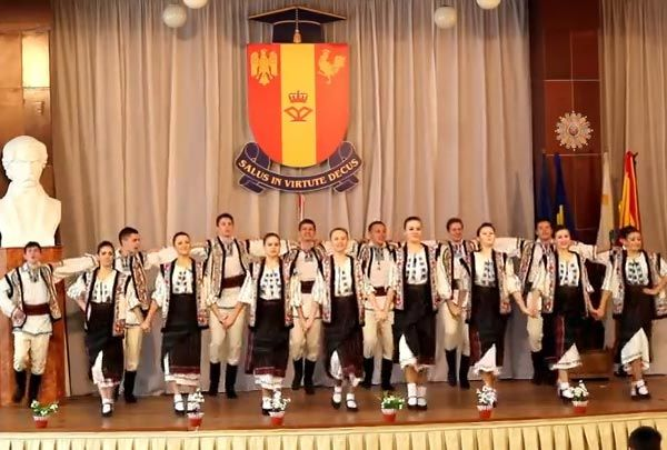 Dansuri populare româneşti