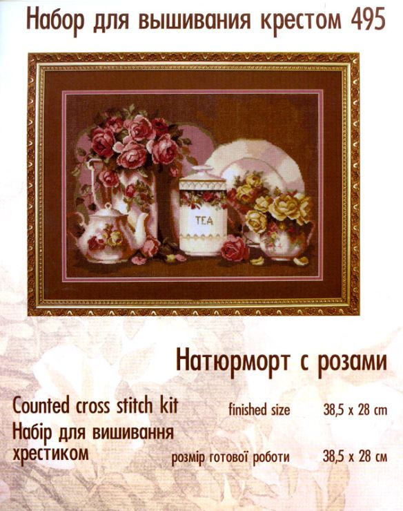 Gallery.ru / Фото #6 - w brazie - doro197211