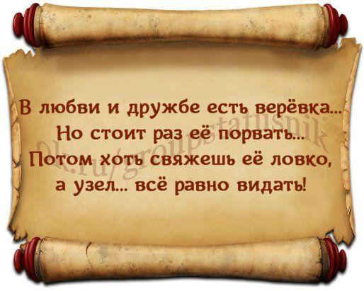 Любовь и влюбленность http://www.doctorate.ru/love-infatuation/