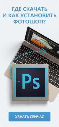 Посмотрев этот урок, вы узнаете, как создавать собственные стили изображения с помощью программного обеспечения Canon Picture Style Editor. Сохраненные стили можно затем загрузить...