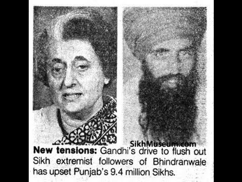 Operation Blue Star 1984 https://youtu.be/VQx7iZl9tbY