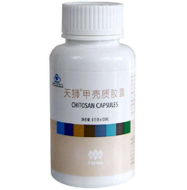 Tien  2 Bottles of Chitosan Capsules Immunomodulatory Weight Maintence Produce in Jan 2017