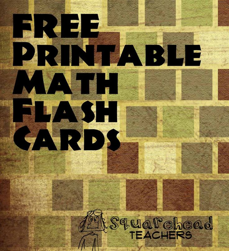 squarehead teachers printable math flash cards addition subtraction multiplication and. Black Bedroom Furniture Sets. Home Design Ideas