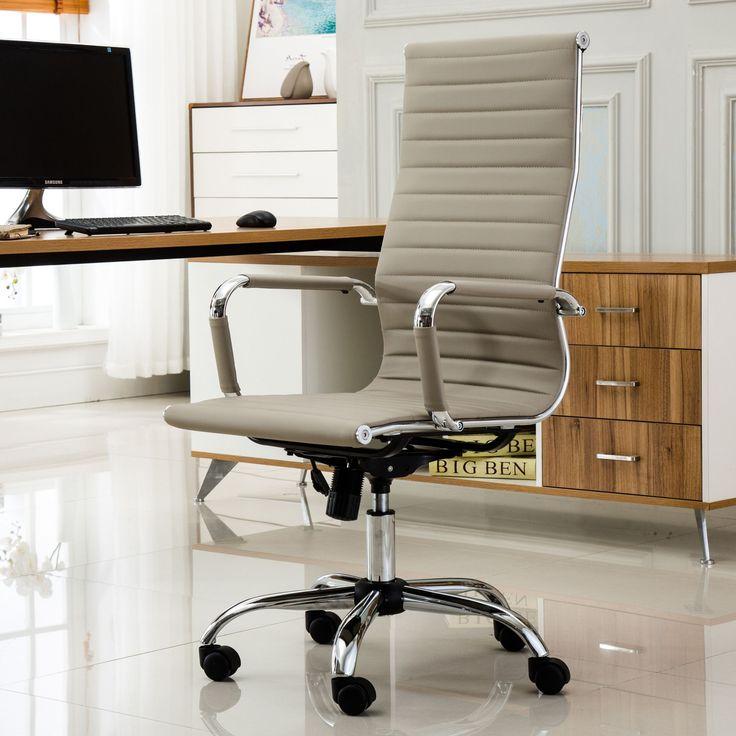 Panoton Contemporary High-Back Office Desk Chair