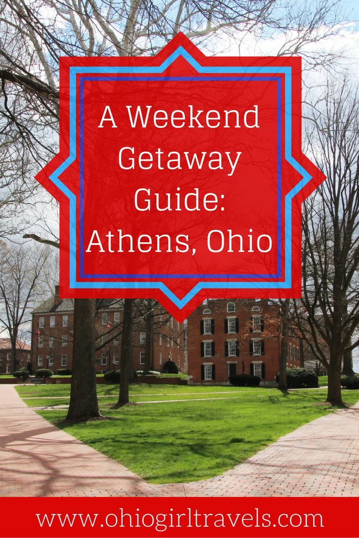 Athens, Ohio is only a short road trip from all of the major cities in Ohio! It's full of history, charm, and delicious foods. Check out our extensive guide of all the best places to eat, sleep, drink, shop, and explore in Athens, Ohio. We fell in love with this beautiful town and can't wait to visit again! It's your turn to fall in love with Athens. Don't forget to save this pin to your travel board! USA Travel.
