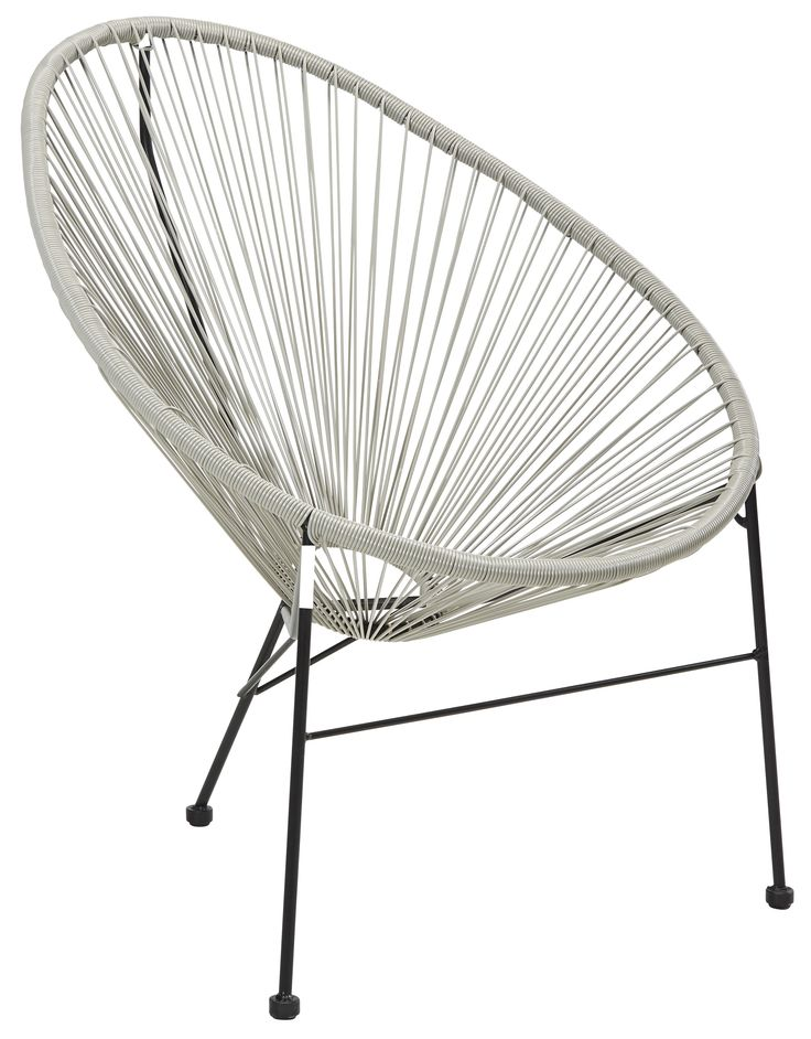 Køb Habana loungestol i grå på Bilka.dk | Se også hele udvalget af Havestole