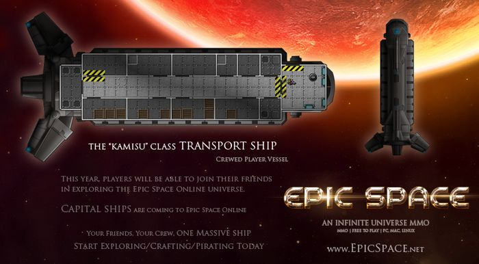 EPIC SPACE! I'm a sucker for things with EPIC in their title. It's why Epic Beth and I got married... (DELIVERED)