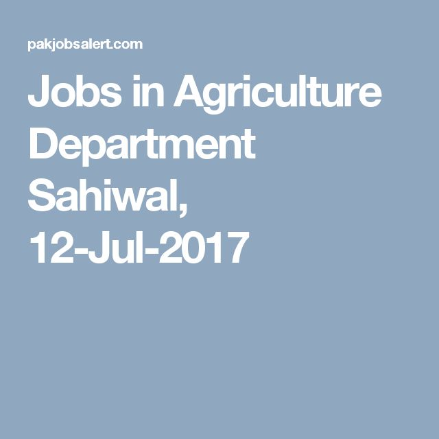 Jobs in Agriculture Department Sahiwal, 12-Jul-2017