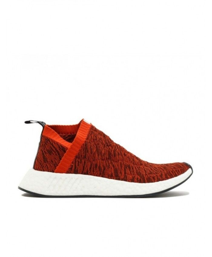 low priced 2828e db616 Adidas Nmd Cs2 Primeknit Future Harvest Future Harvest Nere ...