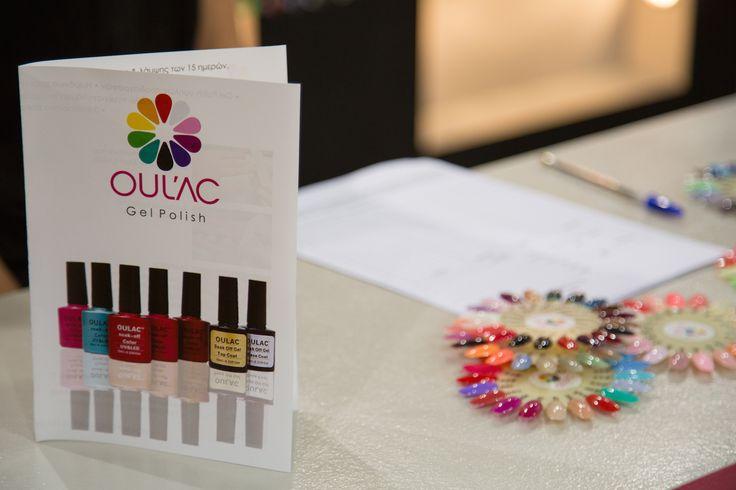 Η εταιρεία ΑΝΚΟΜ εδώ και ένα χρόνο αντιπροσωπεύει αποκλειστικά το υβριδικό ημιμόνιμο gel polish OULAC.