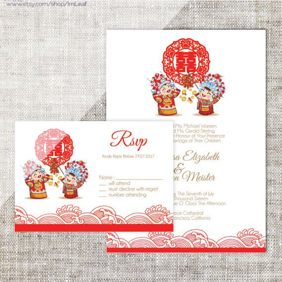 The 25 best Chinese wedding invitation card ideas – Chinese Invitation Card