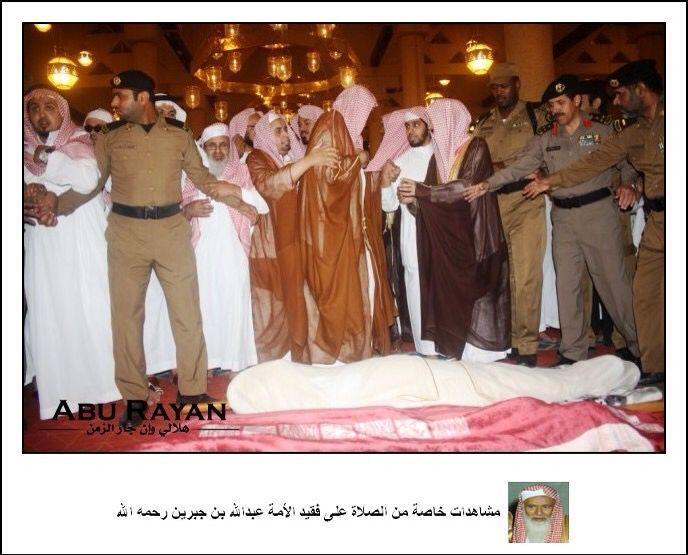 Pin By Al Jazayiri On ك ل ن ف س ذ ائ ق ة ال م و ت Abu