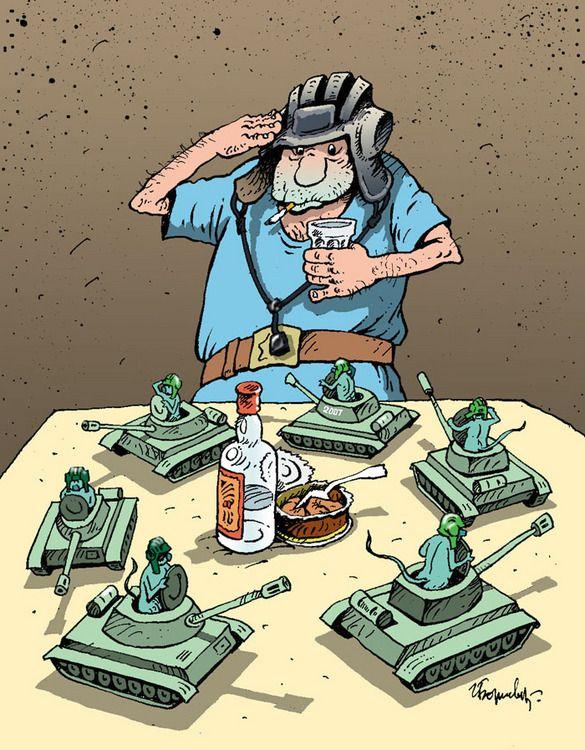 Поздравление днем, смешные картинки танков карикатуры шаржи