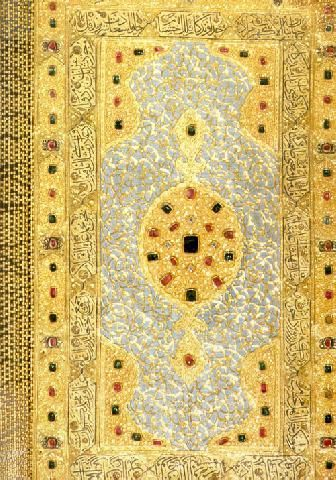 The Art Of Jewelry In The Ottoman Court, A Golden Koran Cover At Harem Section Of Topkapi Palace