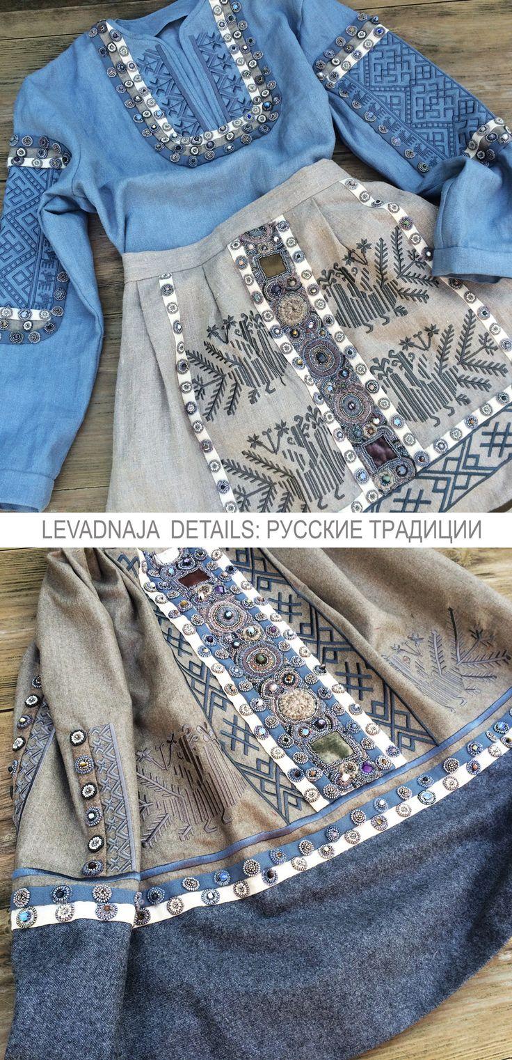 Наша льняная коллекция и юбка из тонкой шерсти loro piana. Все изделия расшиты нашей вышивкой LEVADNAJA DETAILS
