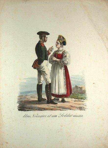 Лот из нескольких редких литографированных изданий 1820-х гг. Собрание уличных…