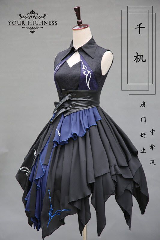 3b7ba8e473c Your Highness -The Sword Maiden- Gothic Qi Lolita Embroidery Jumper Dress