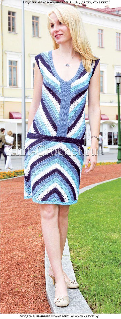 Связанное крючком платье с геометрическим узором 42-44 размера.