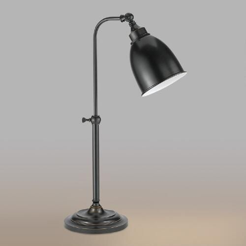 One of my favorite discoveries at WorldMarket.com: Bronze Pharmacy Table Lamp