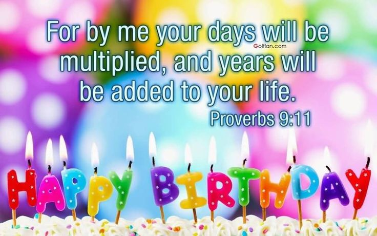 50+ Beautiful Birthday Wishes For Christian – Religious Birthday ...