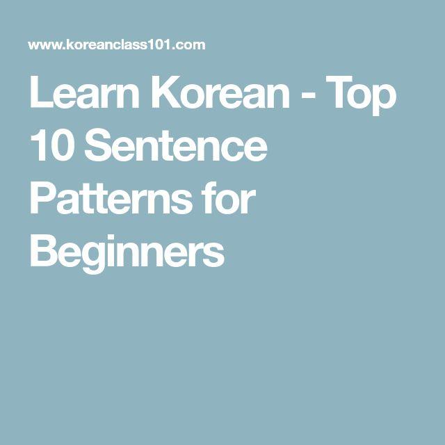 Learn Korean - Top 10 Sentence Patterns for Beginners