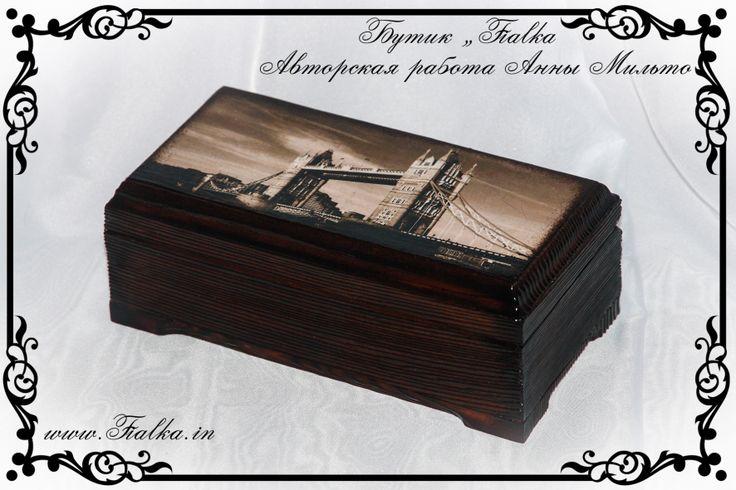 шкатулка, купюрница, Тауэрский мост, Великобритания, путешестие, box, business card holder, Tower Bridge, UK, puteshest,decoupage