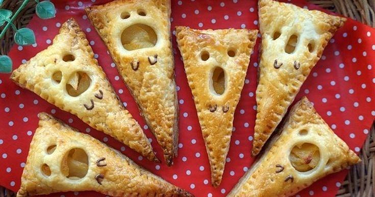 アップルパイをおばけの形にしてみました。ハロウィンにも。 つくれぽ100人話題入り感謝!!