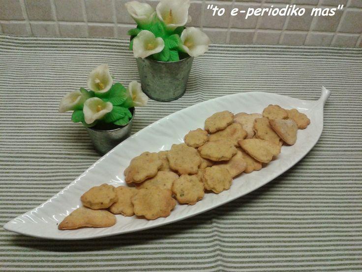 Το e - περιοδικό μας: Νηστίσιμα αλμυρά μπισκότα με ντομάτα και ρίγανη