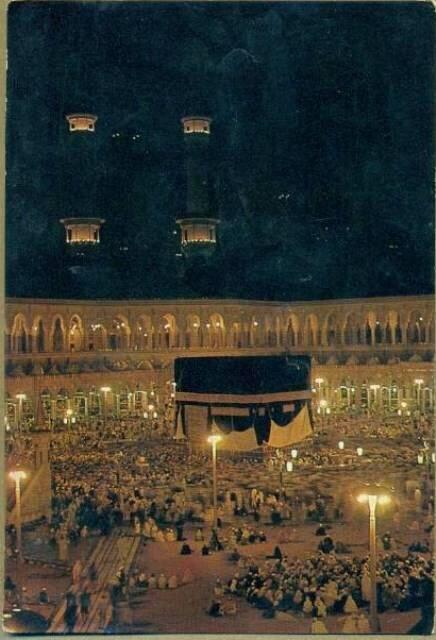 الحرم المكي صوره ليلية قديمة