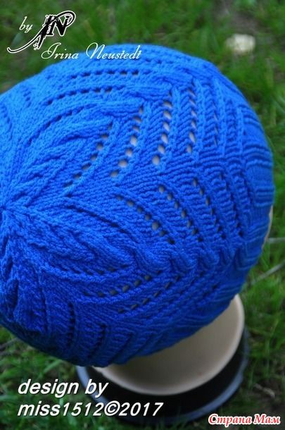 ". ""Star"" (звезда) - ажурная шапка спицами для сына. Мой дизайн + схема"