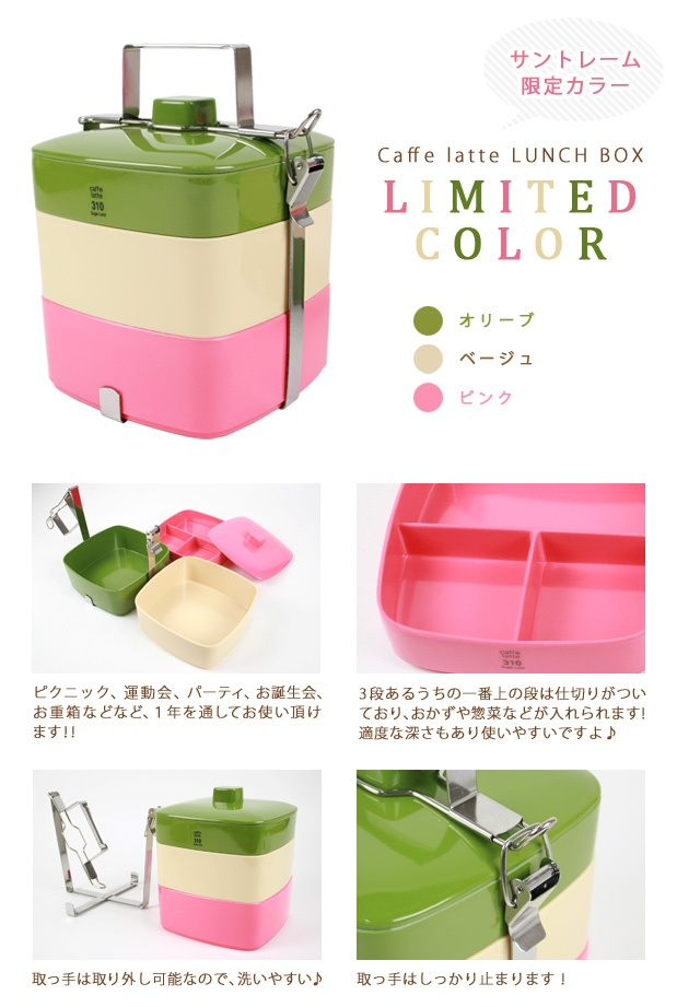 mod bento box... LOVE the colors