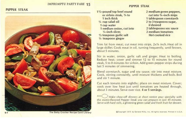 Pepper Steak from The Betty Crocker Recipe Collection 1971 | Impromptu Party Fare #T |