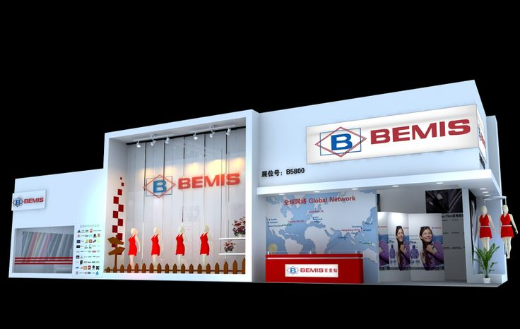 Asia Outdoor Show exhibition stand builders for BEMIS - YiMu Exhibition Services Co.,Ltd.
