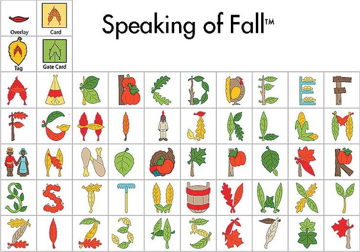 8 Best Images About Cricut Speaking Of Fall On Pinterest