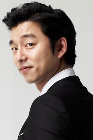 Gong Yoo 1