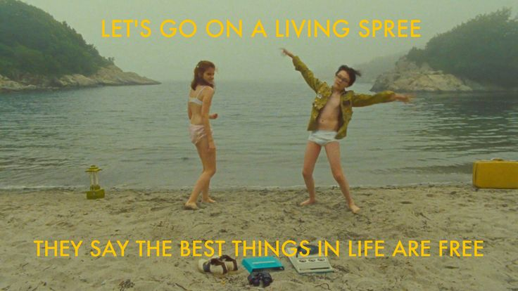 Kanye Wes tumblr-Kanye West lyrics with Wes Anderson film stills.