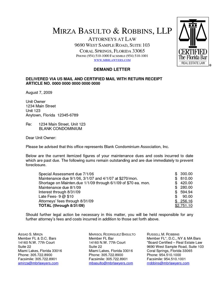 sample claim letter lost shipment complaint example how write - sample demand letters