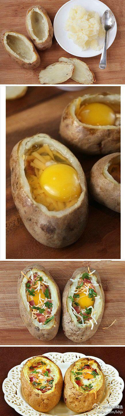 【土豆新吃法】洗净蒸熟,挖空后塞点喜欢的蔬菜培根奶酪条什么的,打入一个鸡蛋,再放入烤箱烤熟。不知道味道怎样!