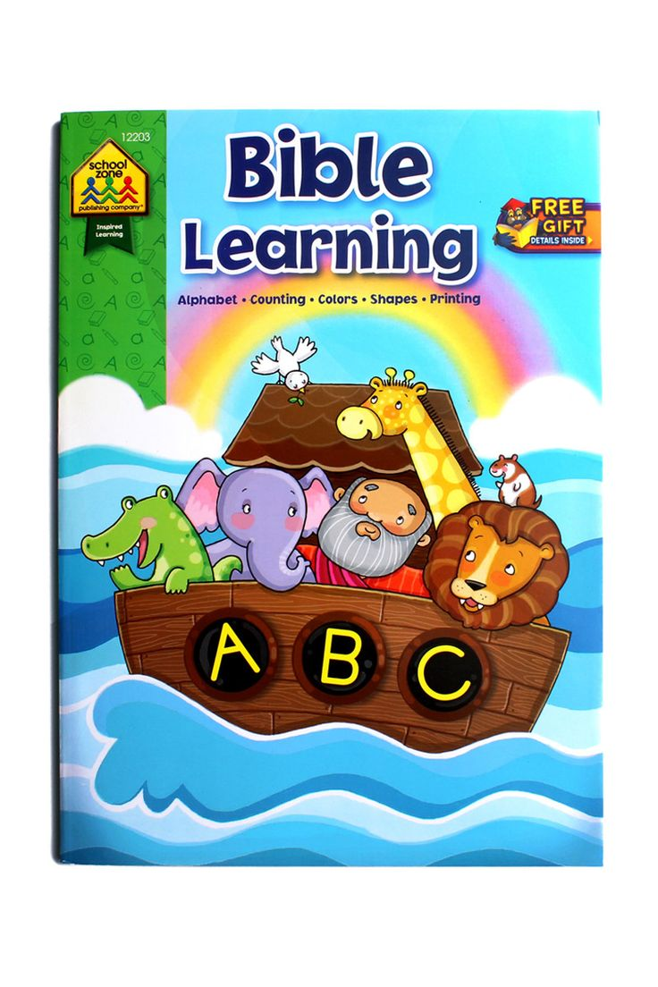 Treat your precious little ones with these educational Bible learining books! Perfect gift for toddlers and school-aged children! - Alphabet - Counting - Colors - Shapes - Printing * 96 Pages for All