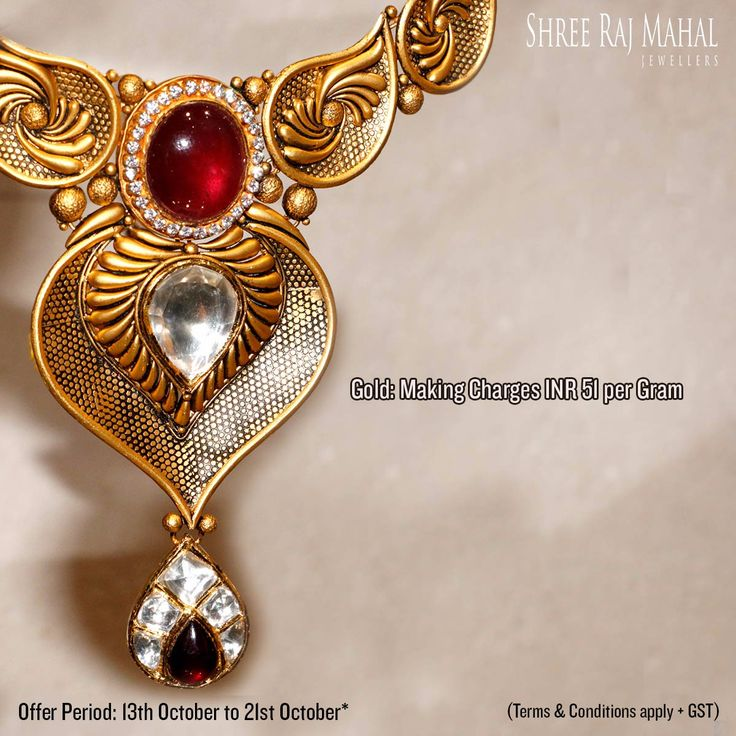 SHUBH DIWALI!  Celebrate the festival of lights with Shree Raj Mahal Jewellers and avail the best deals.