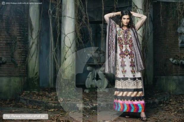 Firdous Fashion 5