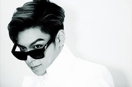 TOP Big Bang for Extraordinary 20s Preview Documentary DVD