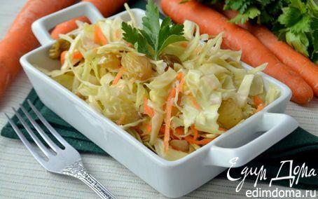 Медовая квашеная капуста | Кулинарные рецепты от «Едим дома!»