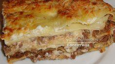 Классическая лазанья - рецепт с фото пошаговый.