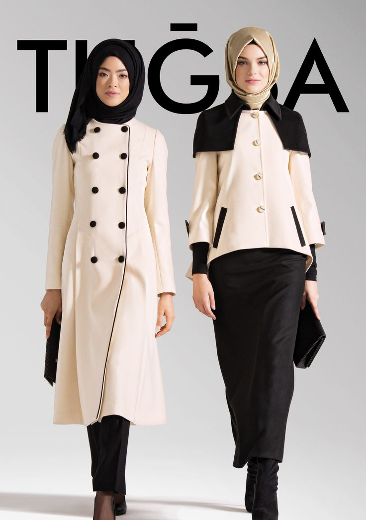 Hijab office wear inspiration