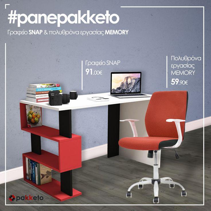 Ερυθρόλευκη δύναμη! Το γραφείο Snap και η πολυθρόνα εργασίας Memory #panePakketo για να ντύσουν τον χώρο σου στον αγαπημένο σου κοκκινόλευκο συνδυασμό! Απόκτησέ τα εδώ www.pakketo.com Ετοιμοπαράδοτα-ποιοτικά-οικονομικά!